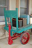 Baggage Cart - Indiana Railway Museum
