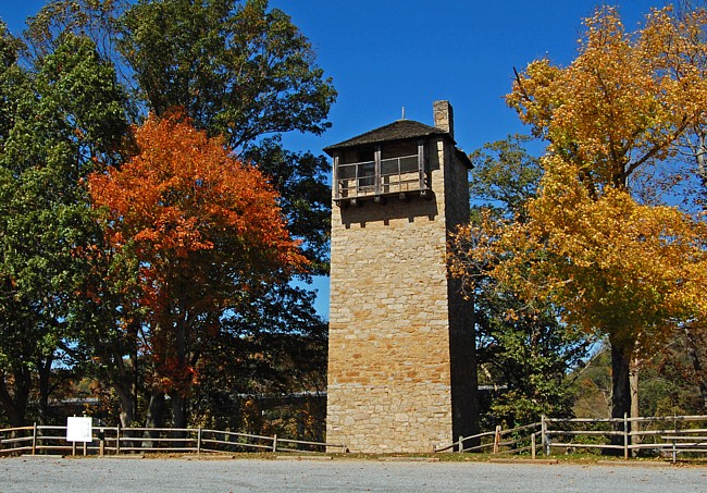 Shot Tower - Shot Tower Historical State Park, Virginia